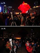 Allgemeines Earth-Hour-Watching in Qingdao City, China.